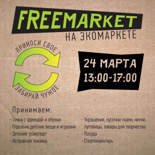 Really FreeMarket
