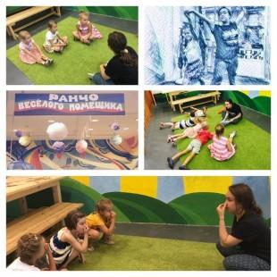 Открытый урок театрального мастерства для детей