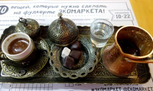 Мастер-класс Cezve Coffee