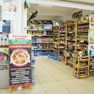 Субботняя дегустация в магазине болгарских продуктов