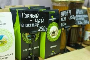 """Новогодние подарки от """"Дагестанской лавки"""" - купить на Экомаркете"""