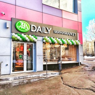 Открылся магазин АВ Daily!