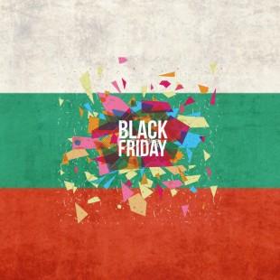 "Black Friday в магазине ""Мир Болгарии""!"