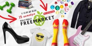 Really Really Freemarket