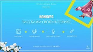 """Конкурс """"Город-Сад"""" + """"Тянись"""""""