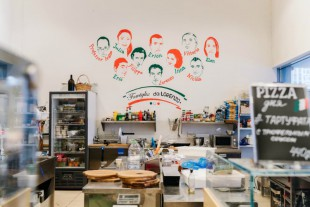Итальянское кафе DaLorenzo